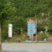真夏の車中泊:Aランクの道の駅桜の郷荘川に滞在し、実験車中泊をやってみる